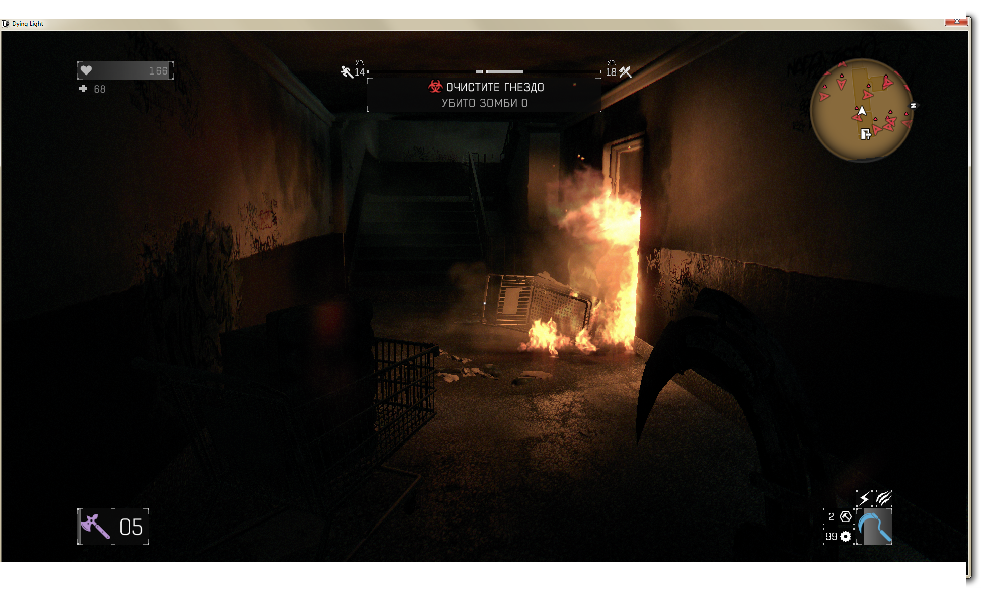 2015-02-03 17-25-17 Dying Light (inactive)