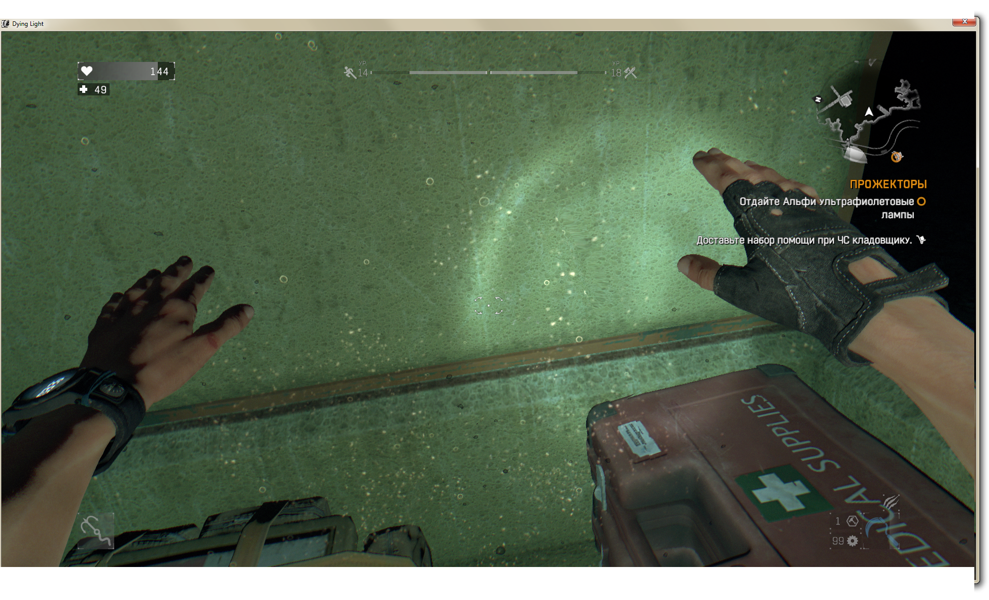 2015-02-03 23-02-48 Dying Light