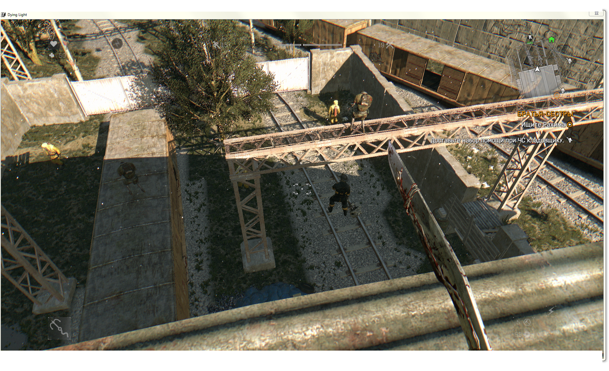 2015-02-04 01-55-25 Dying Light