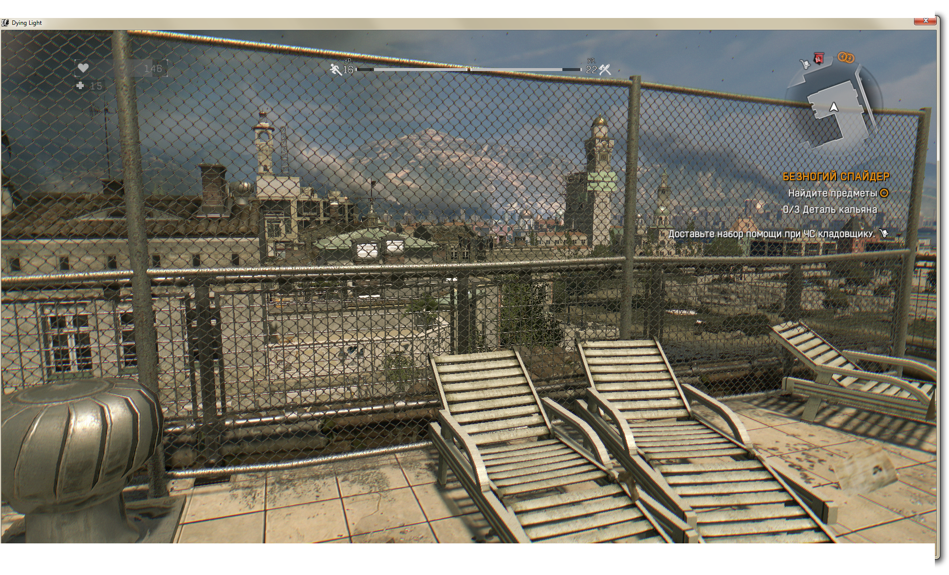 2015-02-05 12-33-31 Dying Light