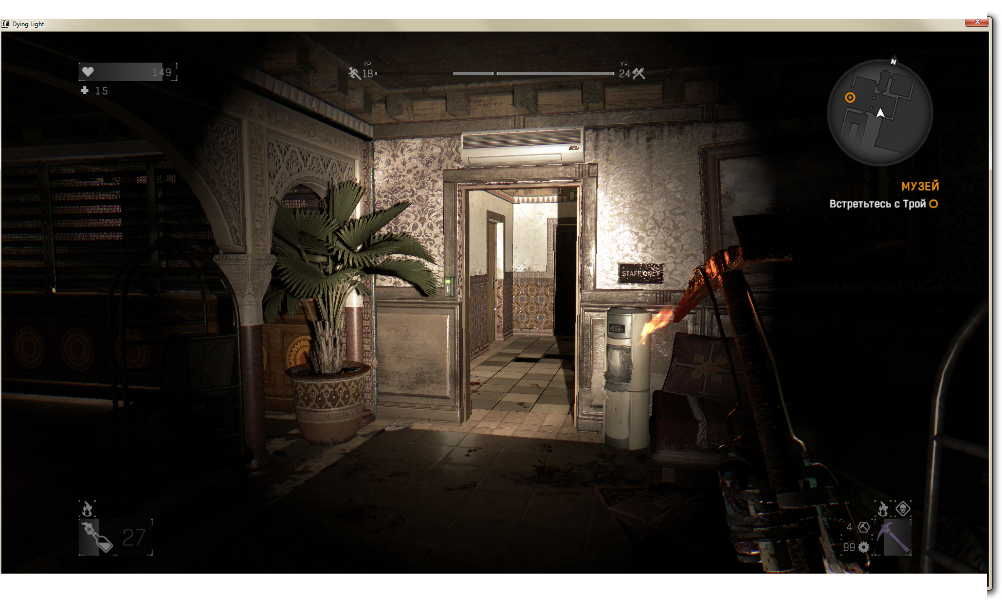 2015-02-06 10-55-32 Dying Light