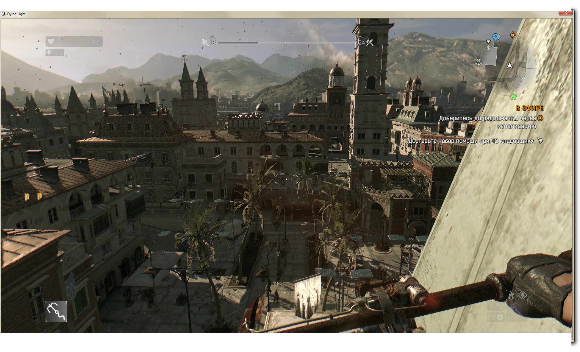 2015-02-06 11-18-16 Dying Light