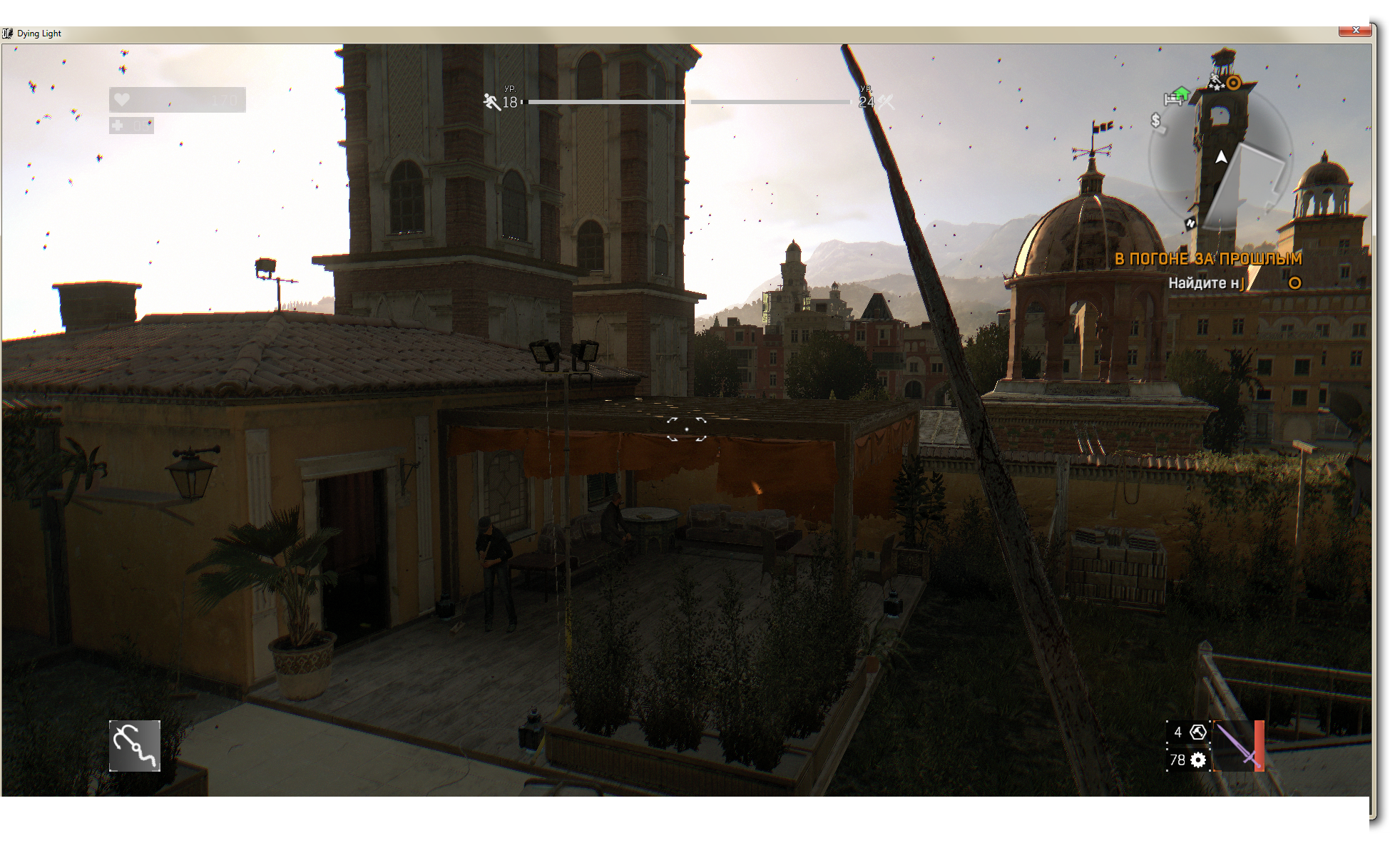 2015-02-06 12-39-49 Dying Light