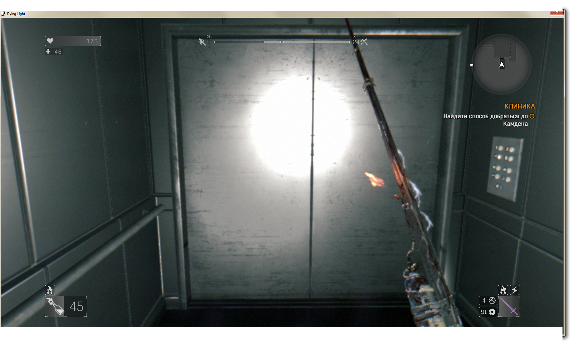 2015-02-06 15-01-57 Dying Light