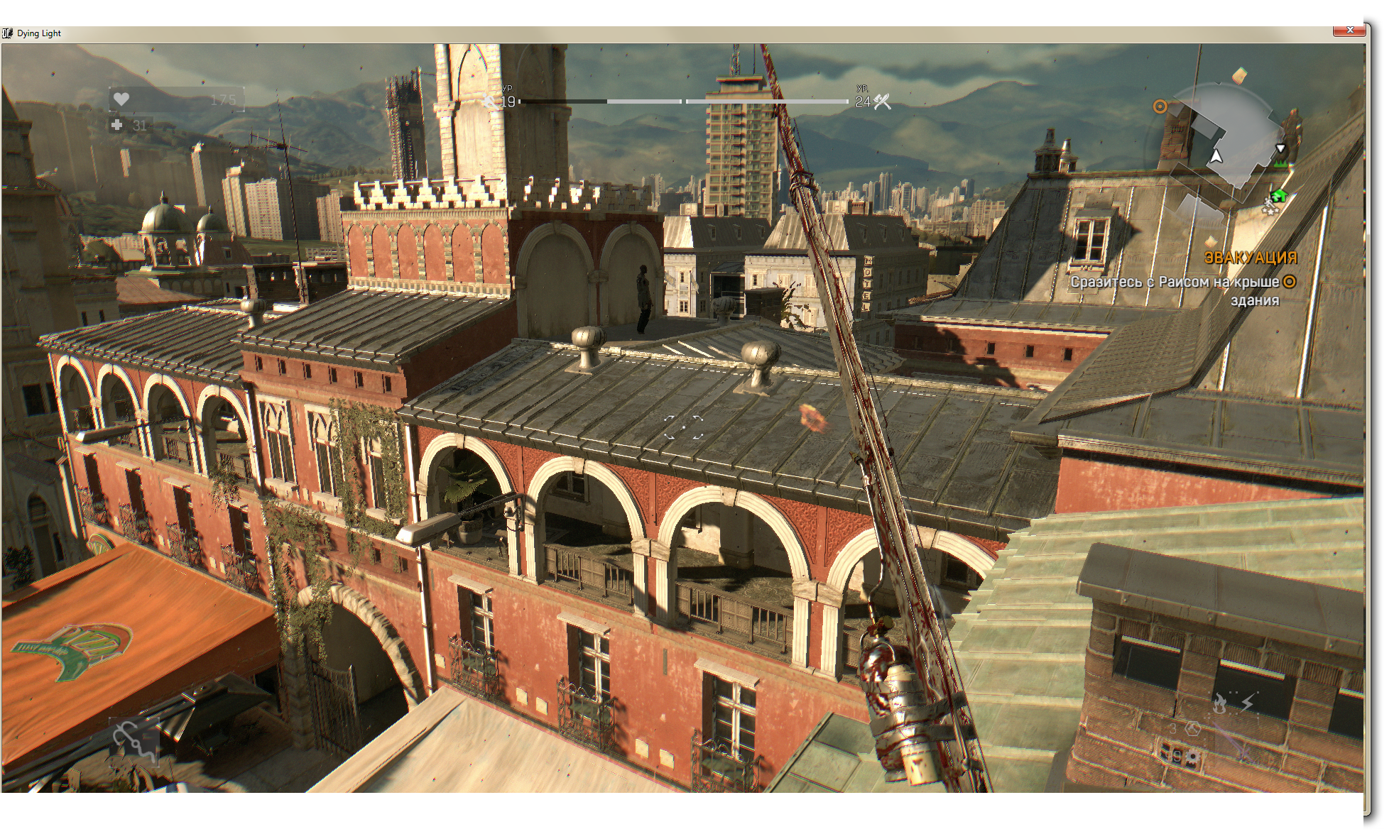2015-02-06 15-30-41 Dying Light