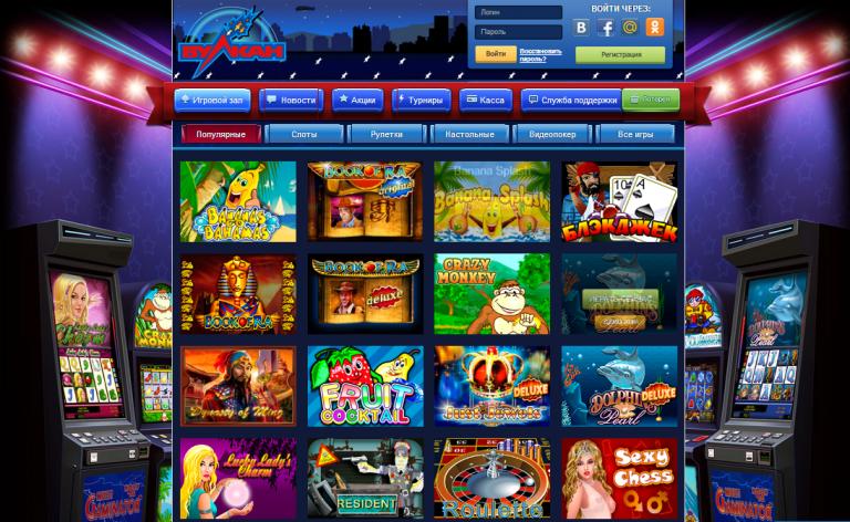 игры в онлайне на деньги автоматы