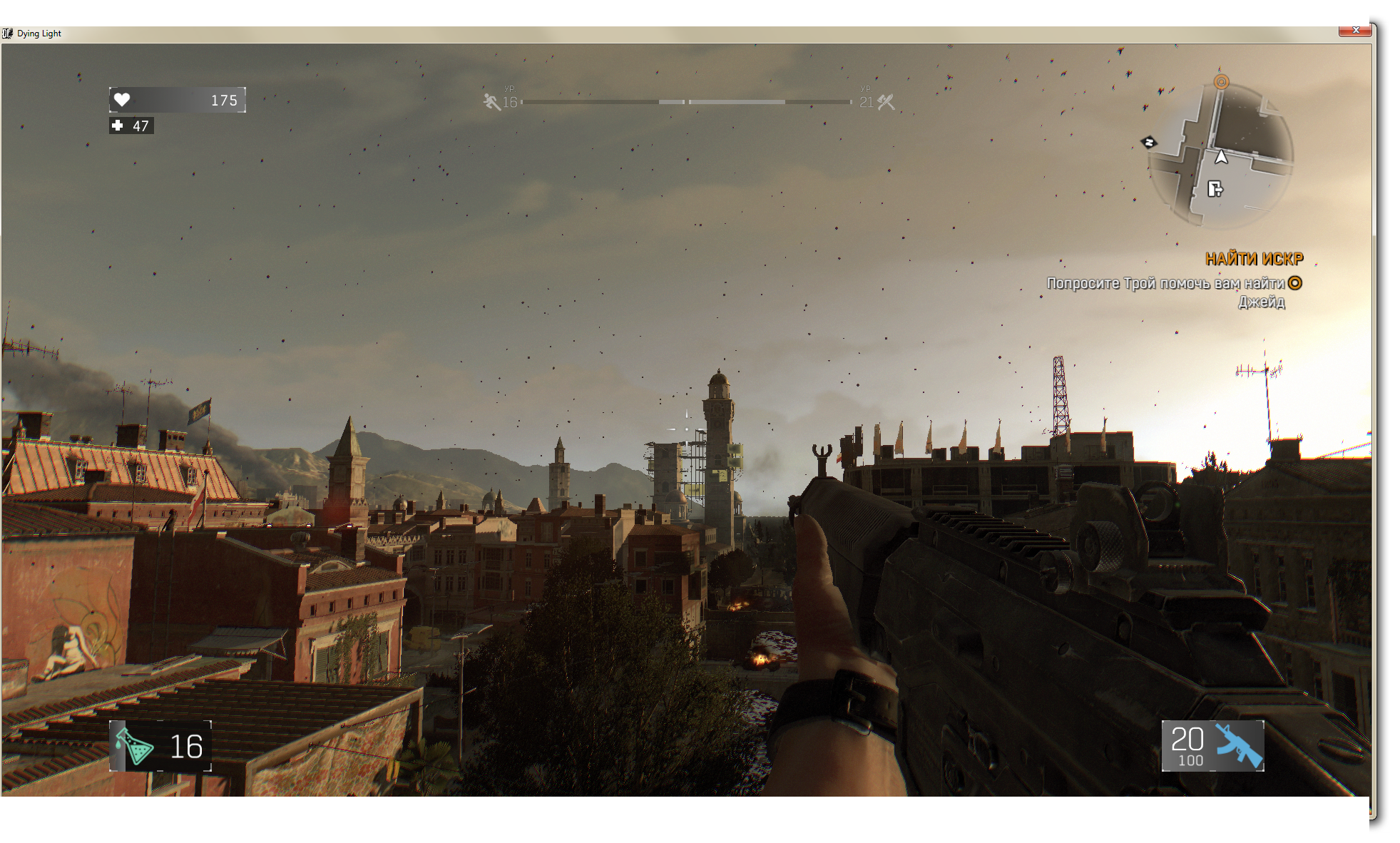 2015-02-04 16-08-40 Dying Light (inactive)