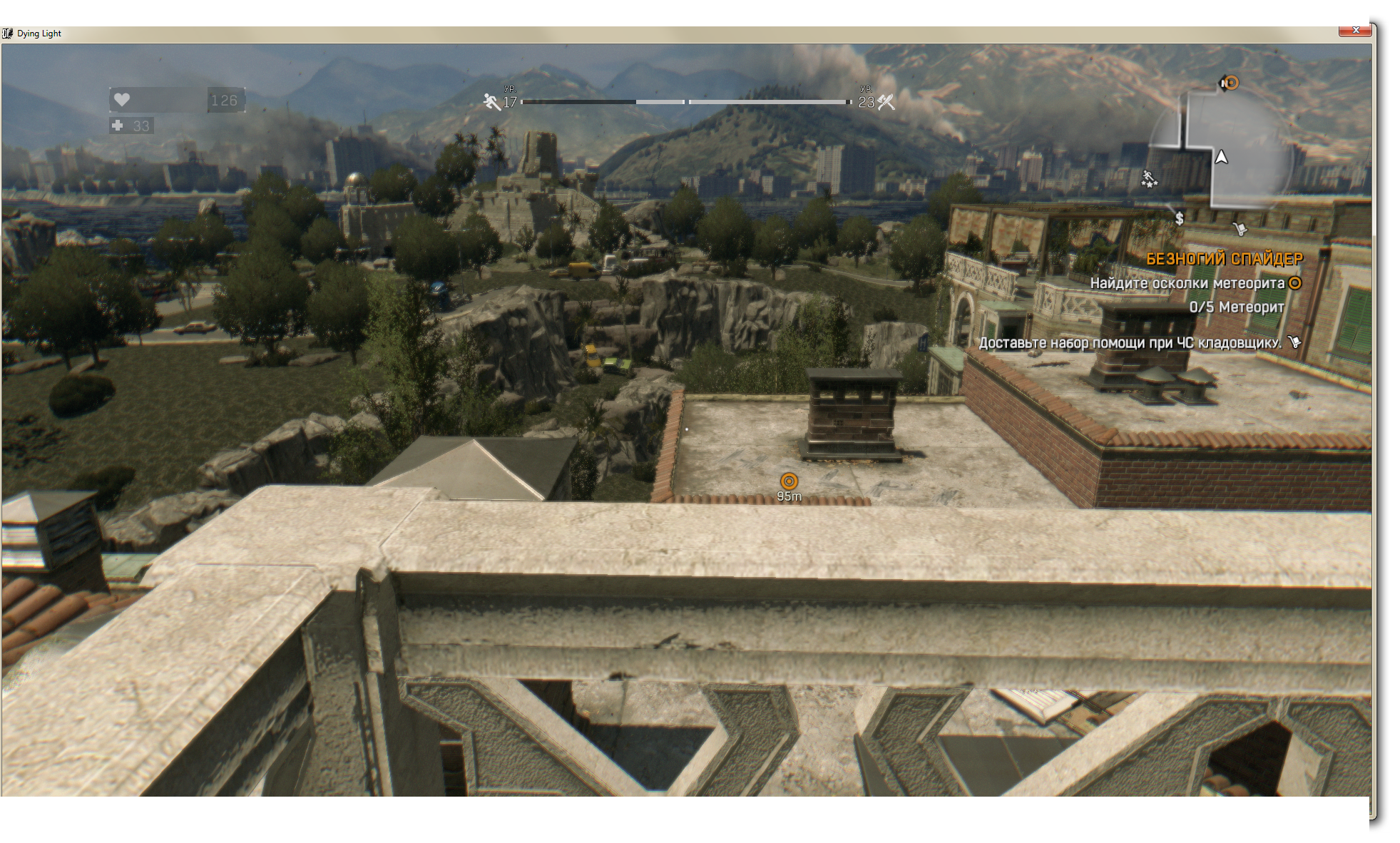 2015-02-05 14-11-37 Dying Light (inactive)