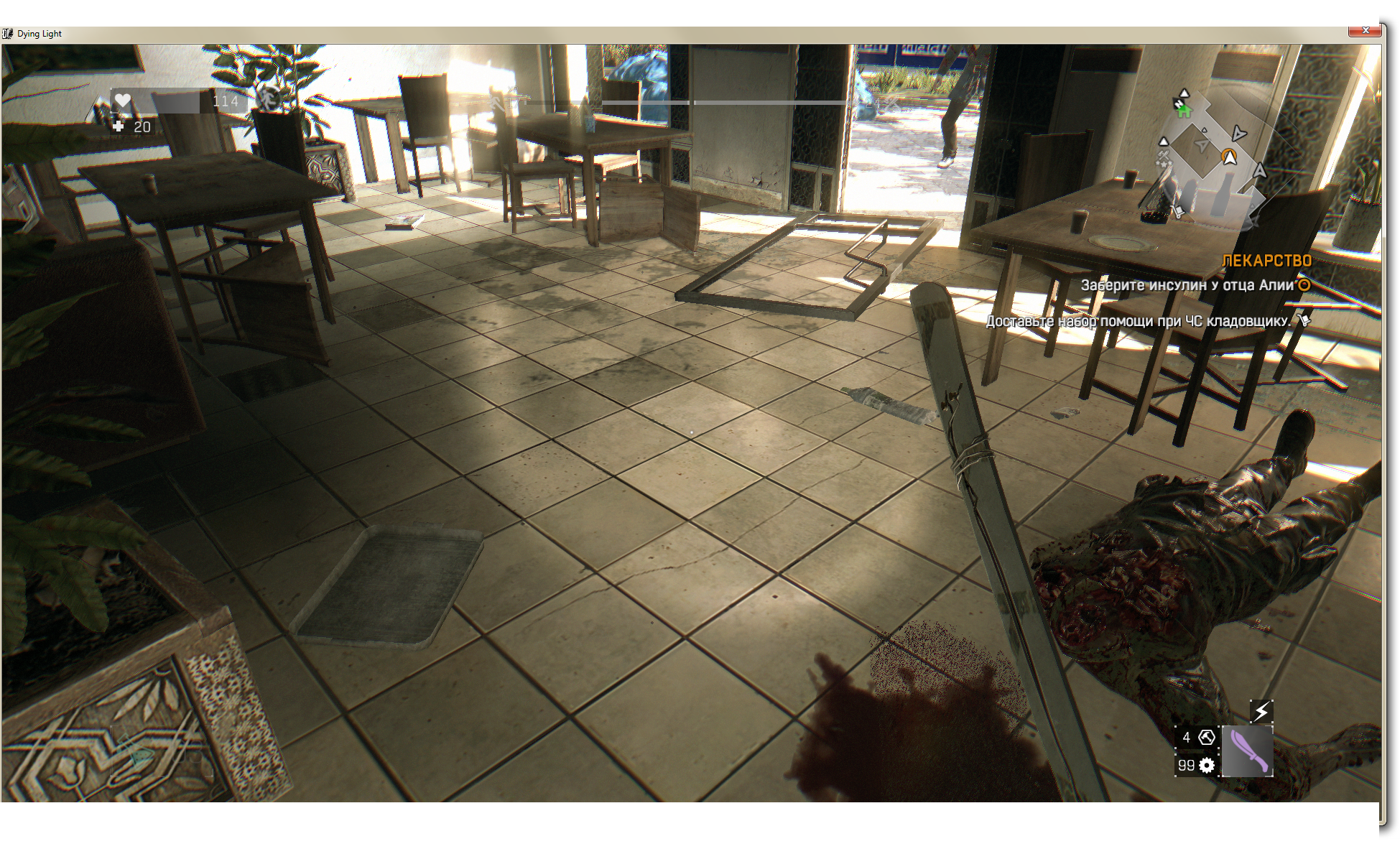 2015-02-05 18-26-28 Dying Light