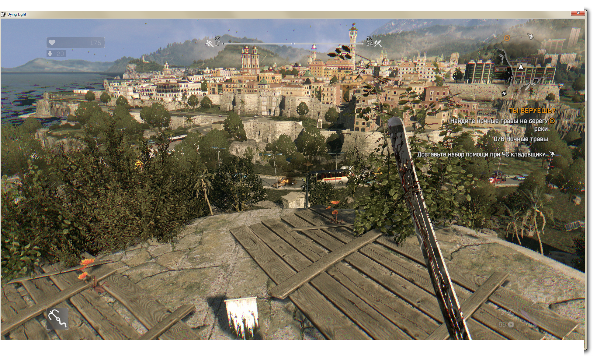 2015-02-05 20-10-01 Dying Light