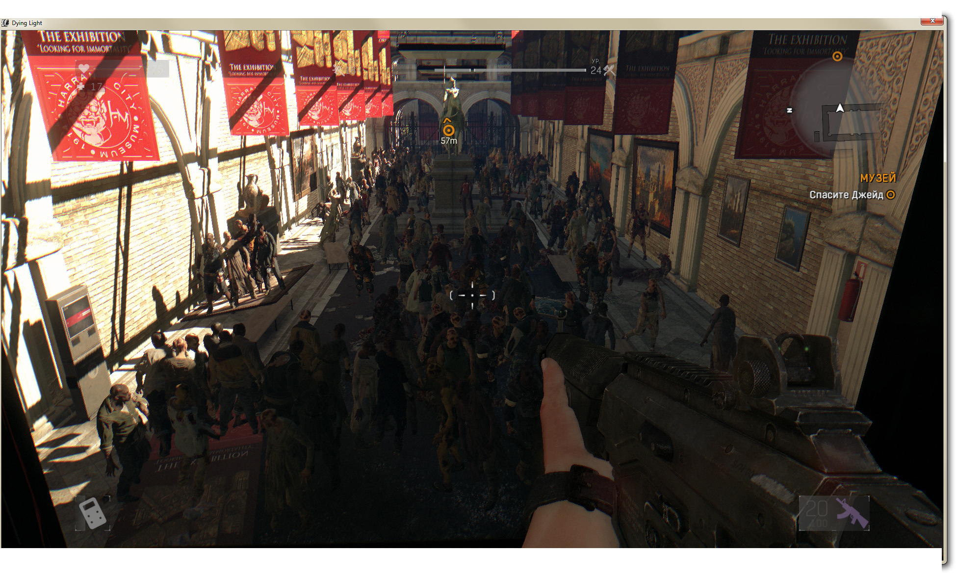 2015-02-06 10-09-15 Dying Light