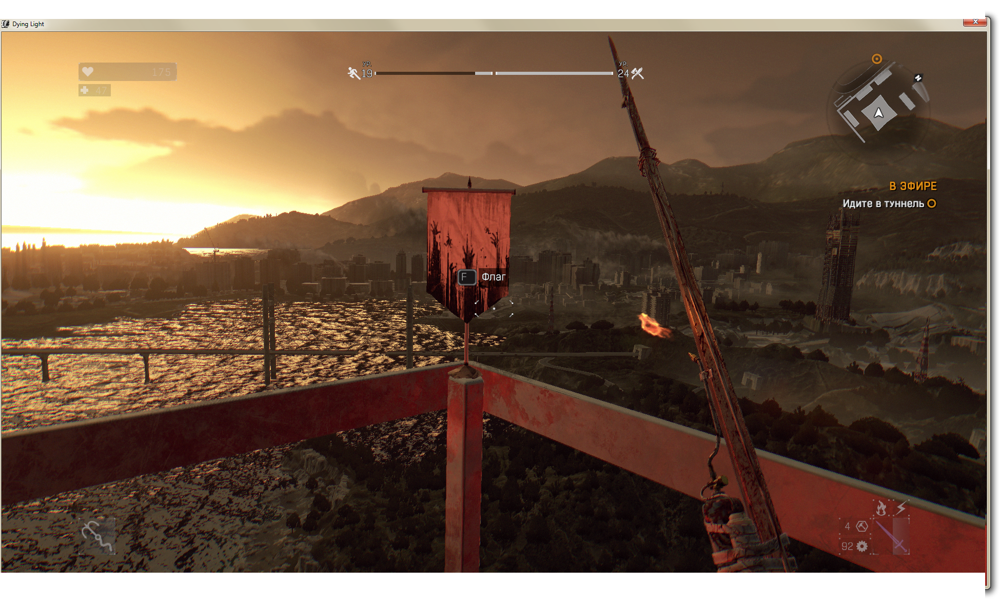 2015-02-06 14-48-44 Dying Light
