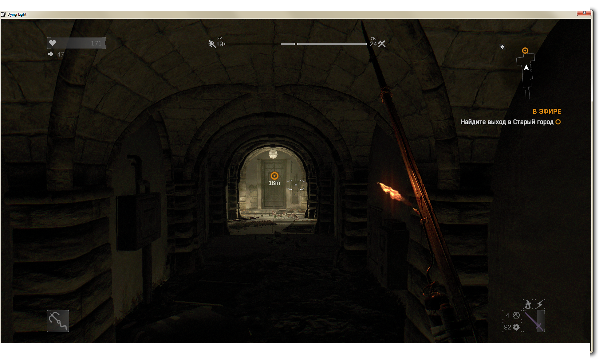 2015-02-06 14-52-56 Dying Light (inactive)
